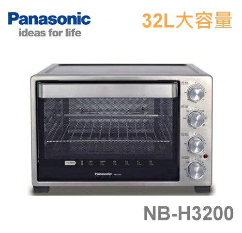 【佳麗寶】-留言再享折扣 (Panasonic國際)32L電烤箱【NB-H3200】