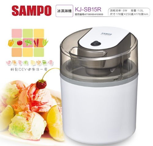【佳麗寶】-(聲寶)1.5L冰淇淋機【KJ-SB15R】