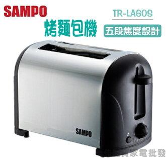 【佳麗寶】-(聲寶)烤麵包機【TR-LA60S】