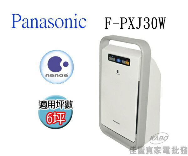 <br/><br/>  【佳麗寶】-Panasonic 奈米空氣清淨機 F-PXJ30W<br/><br/>