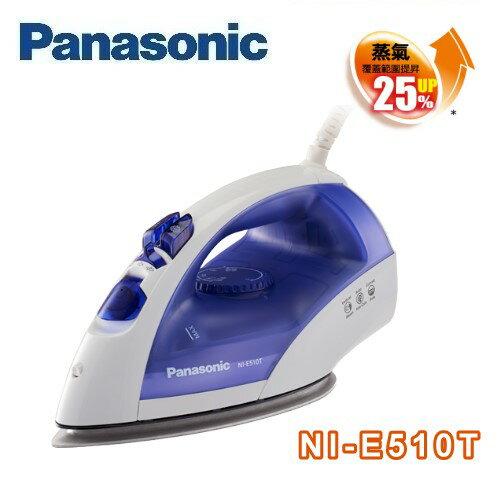 <br/><br/>  【佳麗寶】-(Panasonic國際)電熨斗【NI-E510T】<br/><br/>