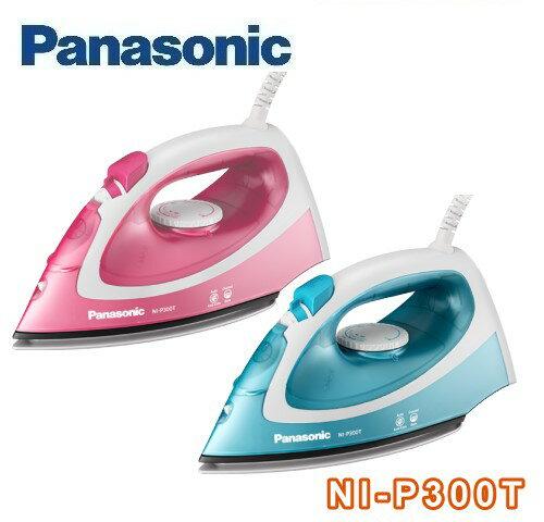 【佳麗寶】-(Panasonic國際)電熨斗【NI-P300T】