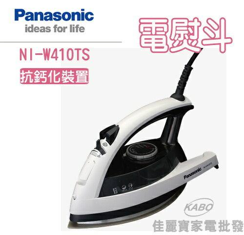 <br/><br/>  【佳麗寶】-(Panasonic國際)電熨斗【NI-W410TS】<br/><br/>