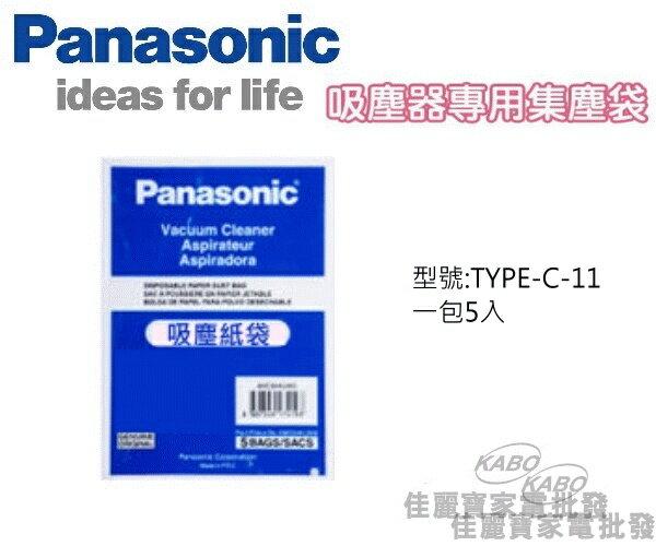 ~佳麗寶~~ Panasonic國際 吸塵器 集塵袋 ~TYPE~C~11~