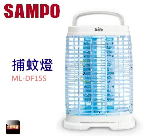 <br/><br/> 【佳麗寶】-(聲寶)15W捕蚊燈【ML-DF15S】<br/><br/>