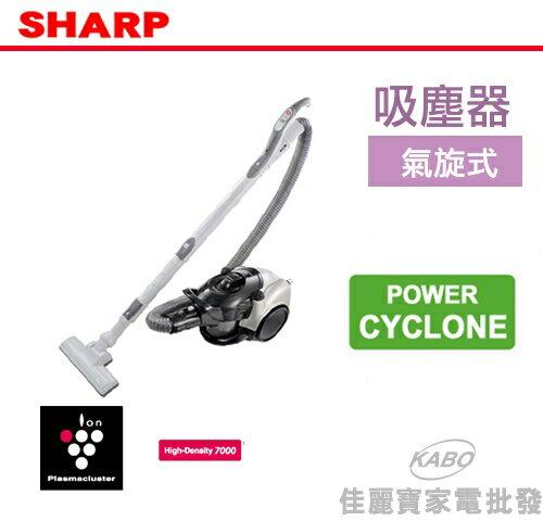 【佳麗寶】-(SHARP夏普)氣旋式吸塵器【EC-CT12R-N】