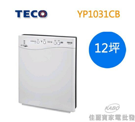 【佳麗寶】-TECO 清淨機(NN5001BD)