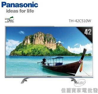 【佳麗寶】-(Panasonic國際牌)42吋LED液晶電視【TH-42C510W】