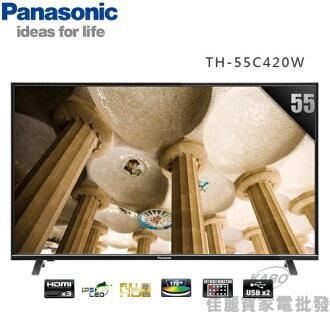 【佳麗寶】-(Panasonic國際牌)55吋LED液晶電視【TH-55C420W】