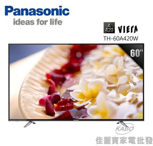 【佳麗寶】-(Panasonic國際牌)LED電視-60型【TH-60A420W】
