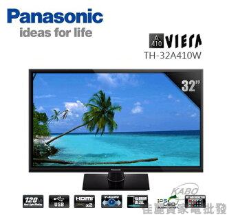 【佳麗寶】-(Panasonic國際牌)32吋 VIERA LED液晶電視【TH-32A410W】