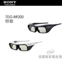 SONY 索尼推薦到【佳麗寶】-(SONY)3D 眼鏡 ( 小型 )【TDG-BR200】[100%全新 公司貨 免運]