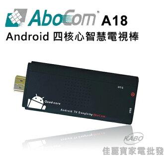 【佳麗寶】-Abocom 友旺 A18 四核心 mini PC 智慧電視棒 Android TV Dongle【SP-15TVD】
