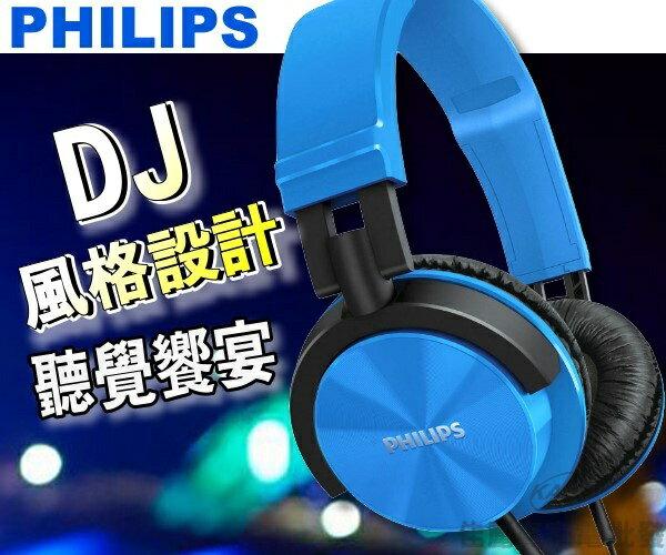 【佳麗寶】PHILIPS 飛利浦 輕量頭戴式耳機 公司貨【SHL3000BL】