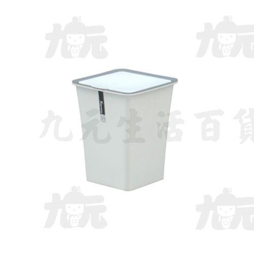 【九元生活百貨】聯府C-5303吉納掀蓋垃圾桶-小C5303