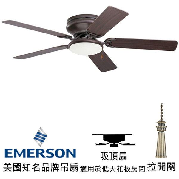 """[topfan]Emerson42""""Snugger42英吋吸頂扇附燈(CF804SORB_LK65ORB)油銅色(適用於110V電壓)"""