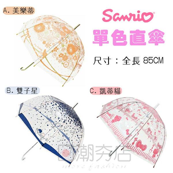 [日潮夯店] 日本正版進口 Sanrio 三麗鷗 美樂蒂 雙子星 凱蒂貓 透明 剪影 直傘 雨傘