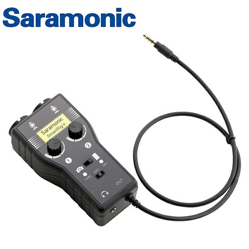 ◎相機專家◎ Saramonic 麥克風 手機收音介面 SmartRig+ XLR卡農接頭 吉他 樂器 勝興公司貨