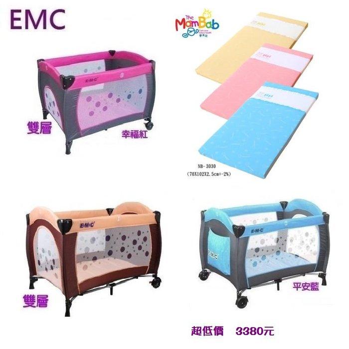 *美馨兒*EMC嬰幼兒雙層遊戲床+尿布架+雙層架+蚊帳(三色可挑)(可當嬰兒床) +乳膠床墊(三色可挑)3380元