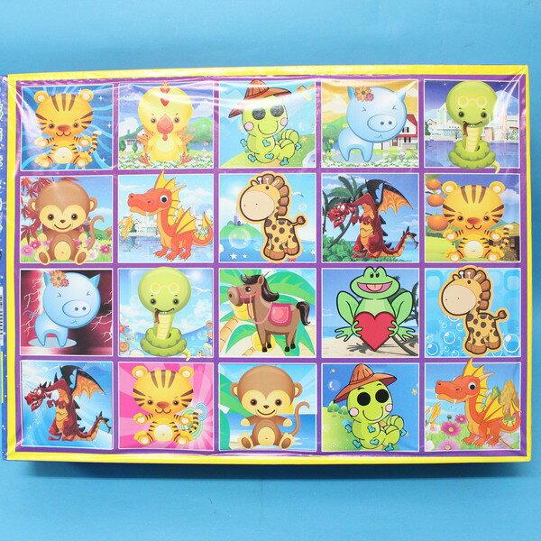 大20孔洞洞樂中紙盒大孔戳戳樂童玩一大件18盒入{特220}