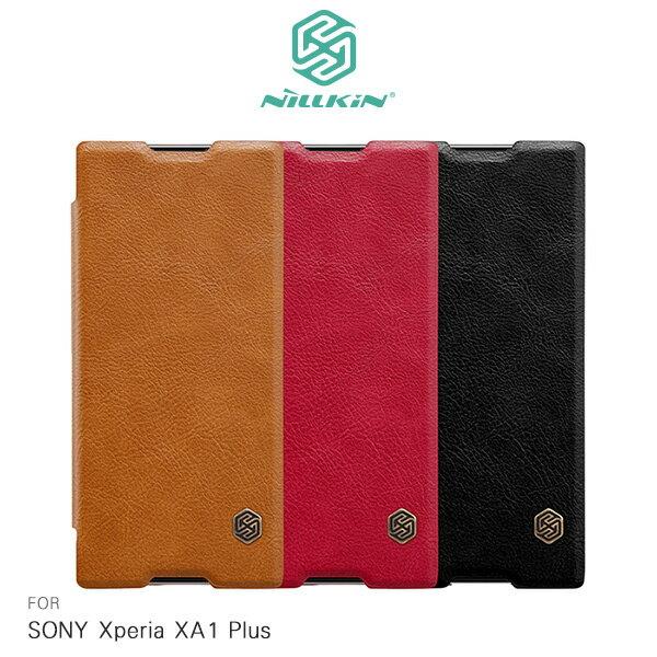 強尼拍賣~NILLKINSONYXperiaXA1Plus秦系列皮套可插卡保護套手機套