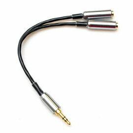 志達電子 CAB112/0.15 線長0.15M Canare L-2B2AT 一分二轉接頭 3.5mm公頭轉接 雙 3.5mm母座