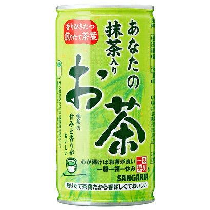 SANGARIA 您的抹茶入綠茶190g