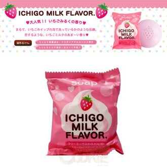 Pelican 沛麗康 草莓牛奶保濕香皂 (80g)【庫奇小舖