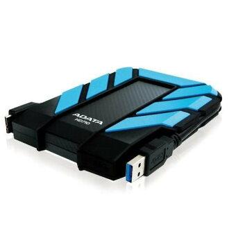 *╯新風尚潮流╭*威剛 1T 1TB HD710 USB3.0 防水抗震行動硬碟通過IPX7測試 三年保固 AHD710-1TU3