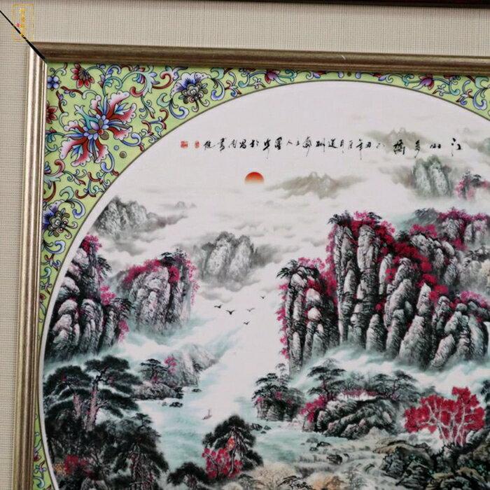 新品景德鎮瓷板畫江山多嬌圖仿古做舊實木邊框客廳裝飾掛屏畫