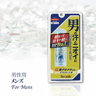 止汗劑【日本製】男性用DeonatulleSoftStone消臭石無香味*1入
