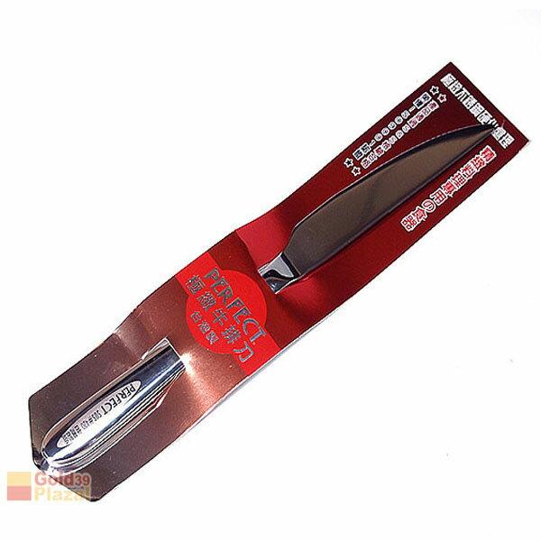 BO雜貨【SV8297】PERFECT理想牛排刀不銹鋼西餐刀刀子22.5cm餐刀餐廳專用IKH-86106