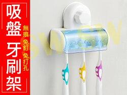A059魔力吸盤五位牙刷架 5支牙刷 牙刷組 無痕強力吸盤牙刷 雙慶吸盤式 衛浴牙刷座 壁掛式置物架 收納架 浴室廁所