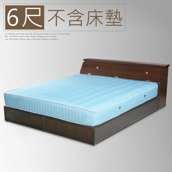 床組 雙人床 床台 床架 房間組 臥室《YoStyle》艾莉6尺雙人加大床組(胡桃木紋)(床底+床頭箱)