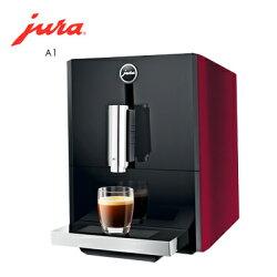 《Jura》家用系列A1全自動咖啡機 紅 ●●贈上田/曼巴咖啡5磅●●