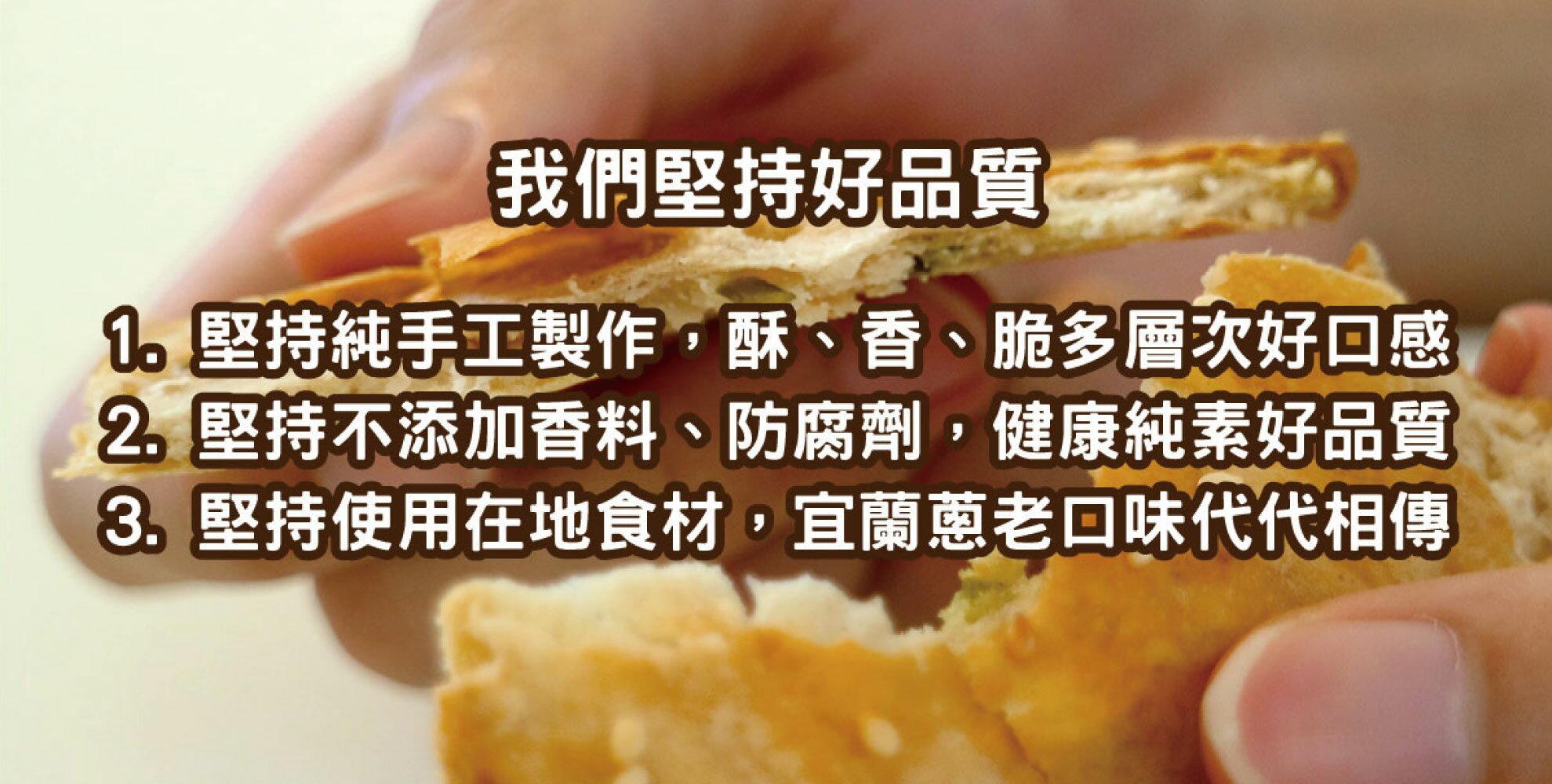 三合蔬食燒餅 - 限時優惠好康折扣