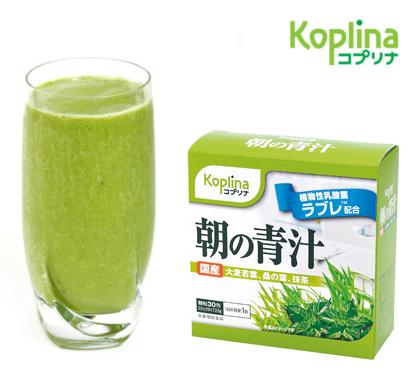 ▼即期商品 限量出清【Koplina 珂富麗娜】早安青汁〈30包〉