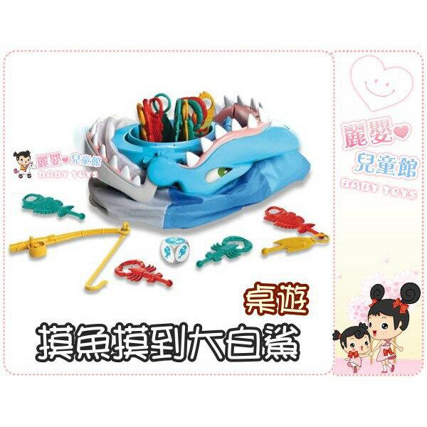 麗嬰兒童玩具館~益智桌遊玩具-摸魚摸到大白鯊-鯊魚桌遊派對遊戲-伯寶行公司貨 1