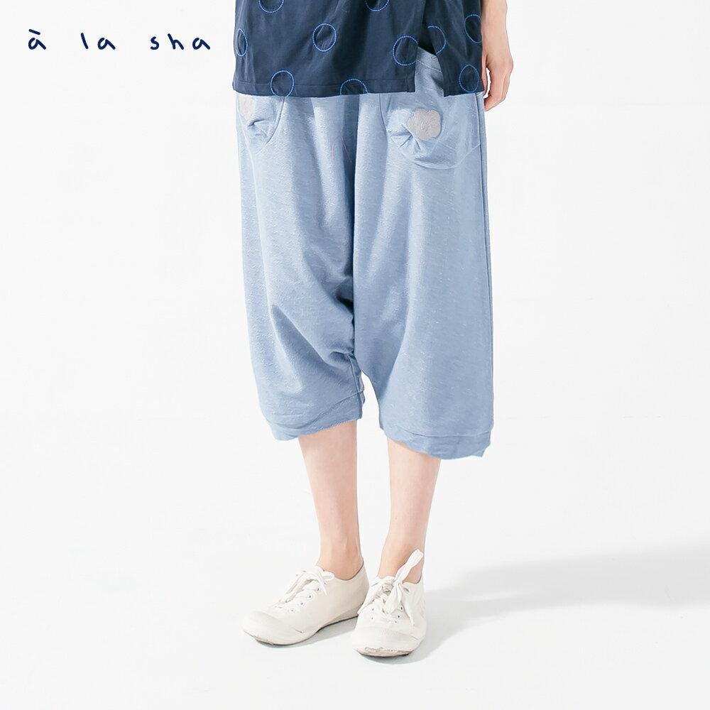 à la sha 臉紅小熊低檔造型寬褲裙 0