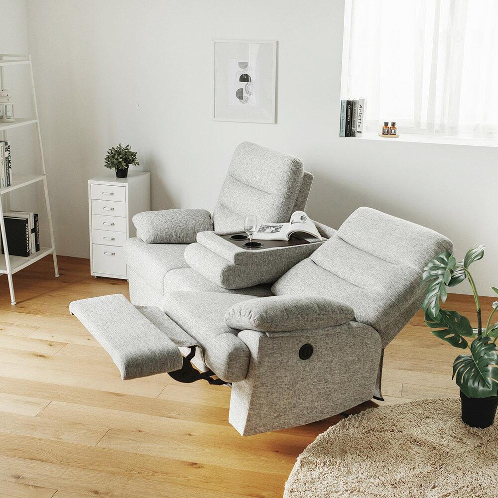 電動沙發/可躺式沙發/馬達保固2年 Vega Delia電動可躺式三人布沙發  完美主義 【Y0044】