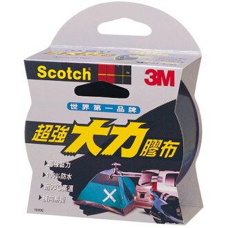 3M 超強大力膠布 黑色 48mmX9.14m - 限時優惠好康折扣