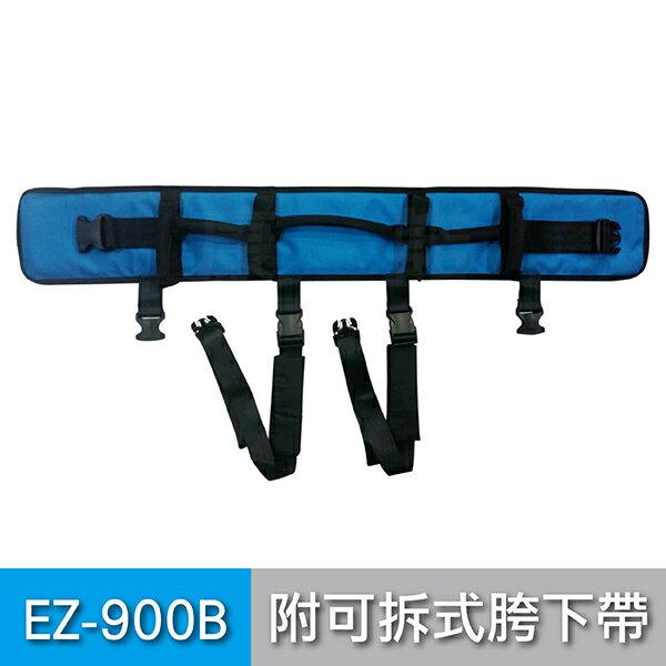 【天群】多功能移位腰帶 學步帶 EZ-900B 附可拆式胯下帶 (M號,標準尺寸)