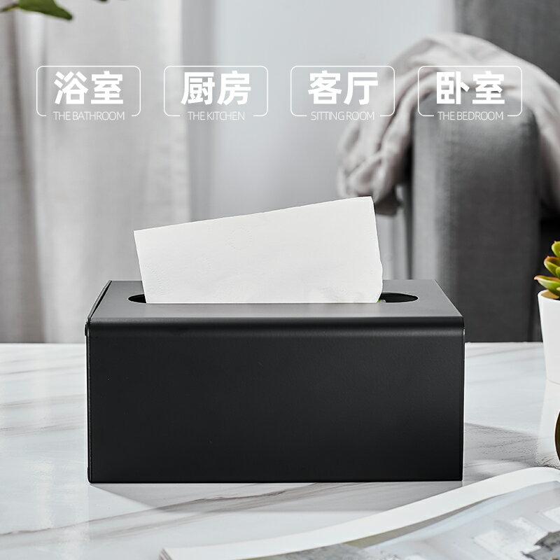 抽紙盒桌面壁掛多用免打孔紙巾盒家用客廳創意餐巾紙巾收納盒神器