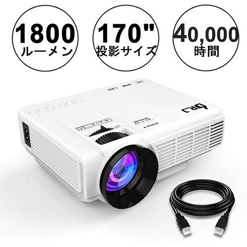 【日本代購】DR. J 輕巧型 LED 投影機 亮度1800流明 FULL HD 1080P HDMI ★可使用標準相機三腳架★