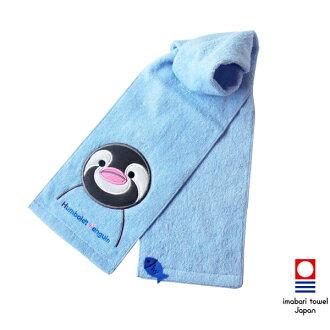 日本今治毛巾(imabari towel) - 四國動物園Tobezoo - Humboldt企鵝日本運動巾/圍巾(小孩用)《日本設計製造》《全館免運費》
