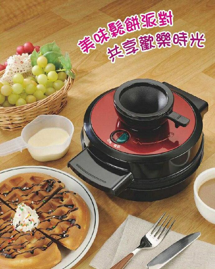 【獅子心】金色山脈鬆餅機 LWM-147