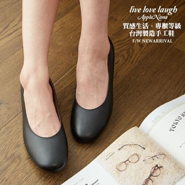 上班黑鞋。超值回饋真皮娃娃小低跟便鞋【QR62751080】AppleNana蘋果奈奈 0