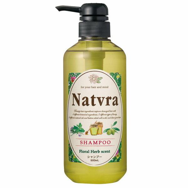 Natvra 植物精油修護洗髮精 500ml