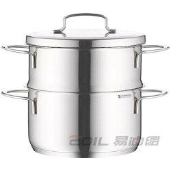 WMF Mini 湯鍋 (含蓋、蒸籠) 16cm 07 1683 6040
