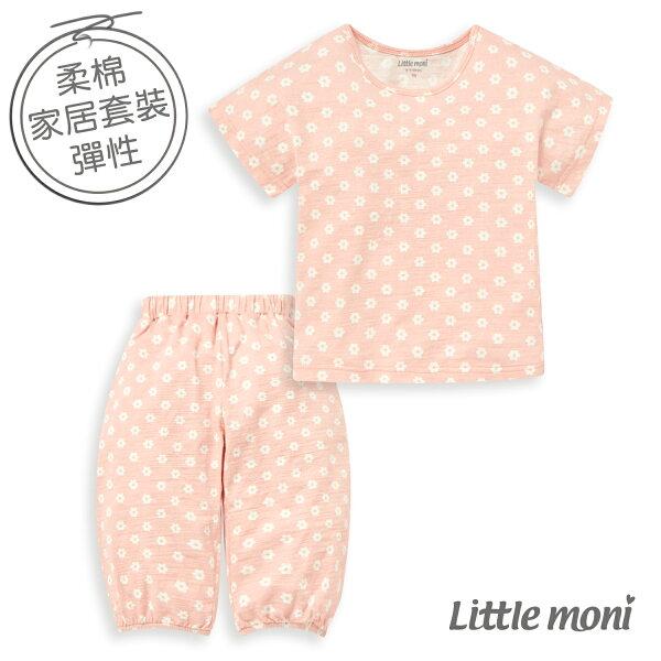 Littlemoni家居系列短袖套裝-粉紅
